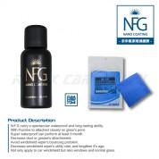 NFG 奈米氟素玻璃鍍膜