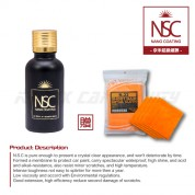 NSC 奈米超級鍍膜
