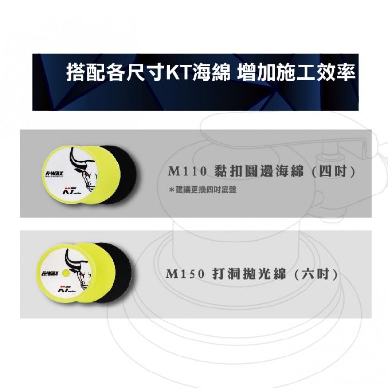 5 inch Air Sander Polishing Machine ( Pre-order )