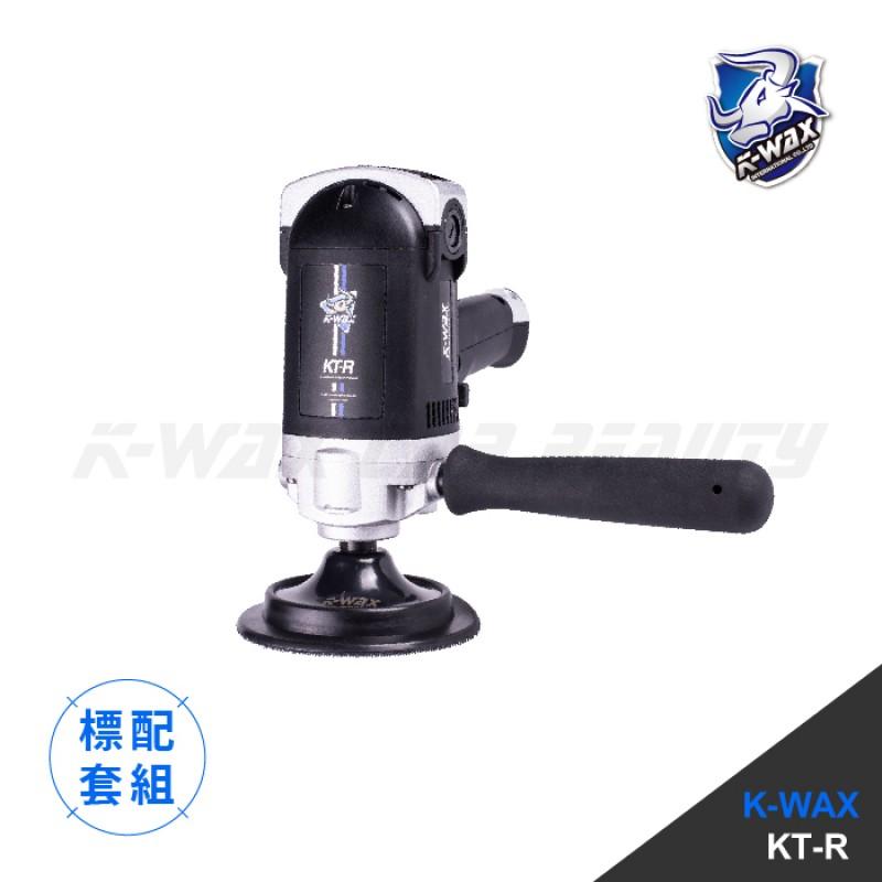 KT-R 拋光機