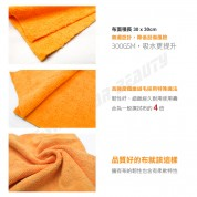 N33 Short Hair Detail Cloth