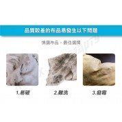 N44 Weaves Glass Cleaning Cloth
