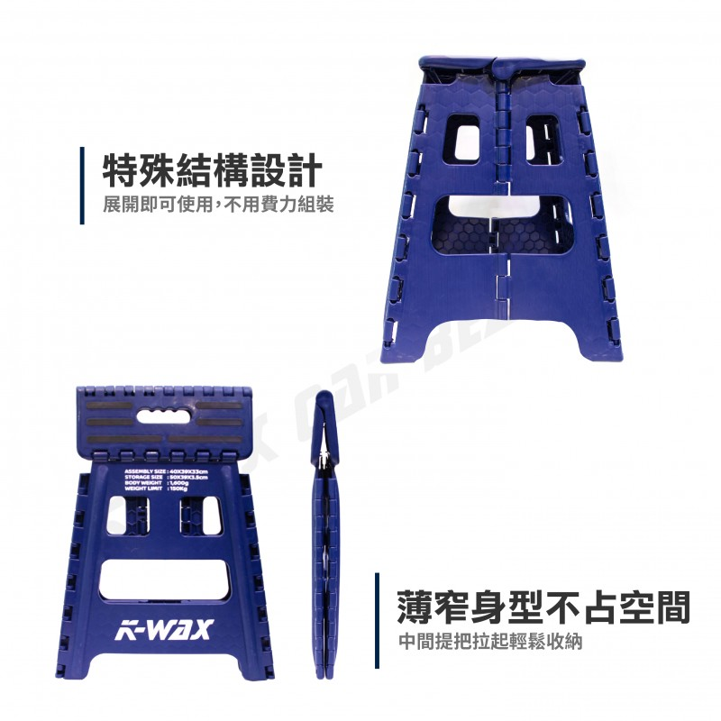 TG摺疊腳踏椅